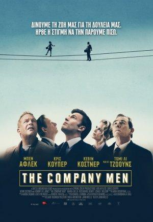 The Company Men 554x800