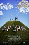 Spork poster