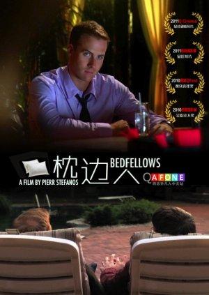 Bedfellows 479x675