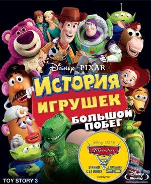 Toy Story 3 717x869