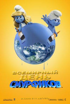 The Smurfs 3375x5000