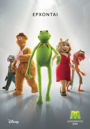 The Muppets 2343x3346