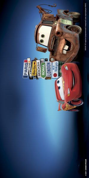 Cars 2 Key art