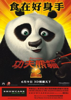 Kung Fu Panda 2 925x1315