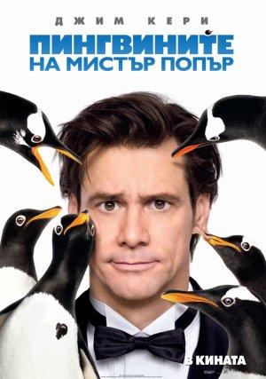 Mr. Popper's Penguins 800x1138