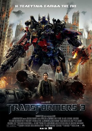 Transformers 3: Die dunkle Seite des Mondes 1434x2048
