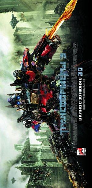 Transformers: Dark of the Moon 1669x3402