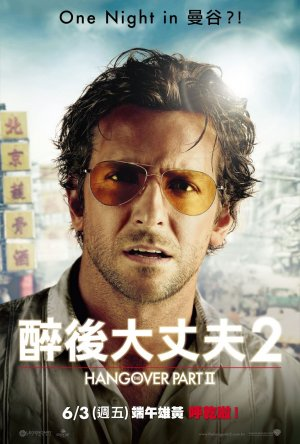 The Hangover Part II 957x1417