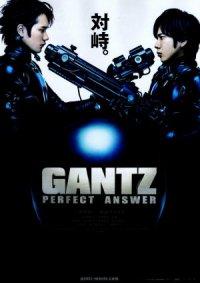 Gantz: Perfect Answer poster
