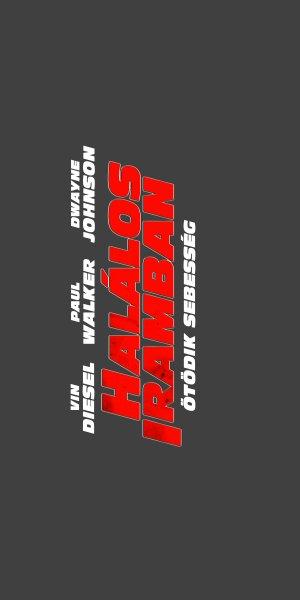Wild Speed: Mega Max 1500x3000