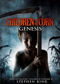 Children of the Corn: Genesis poster