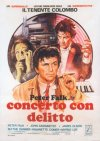 Columbo: �tude in Black Poster
