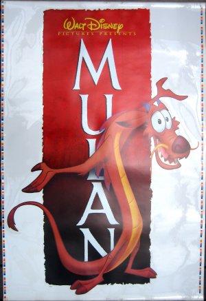 Mulan 1719x2505