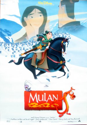 Mulan 1044x1494
