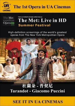 The Metropolitan Opera HD Live 400x565
