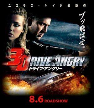 Drive Angry 1232x1417