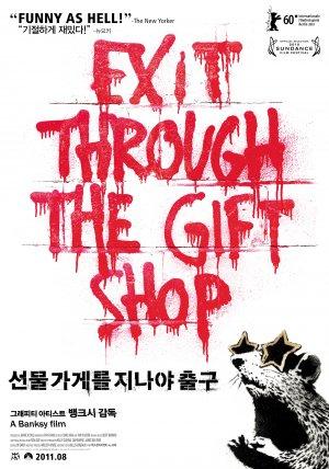 Exit Through the Gift Shop 1400x1995