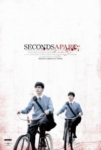 Seconds Apart poster