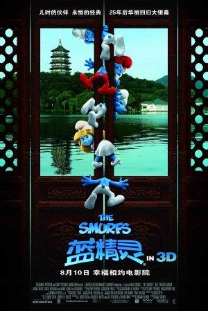 The Smurfs 1431x2140
