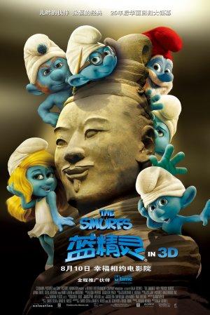 The Smurfs 1000x1495