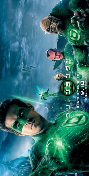 Green Lantern 730x1440