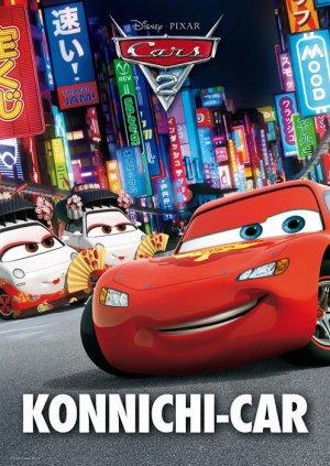 Cars 2 497x700