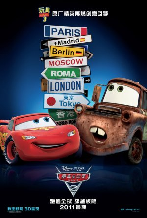 Cars 2 972x1440