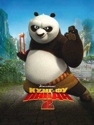 Kung Fu Panda 2 3780x5000