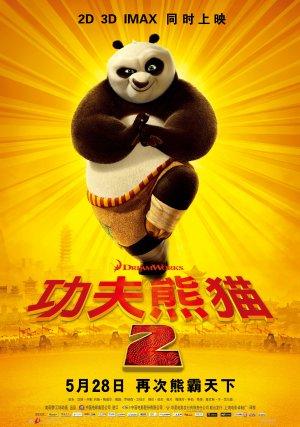 Kung Fu Panda 2 3513x5000