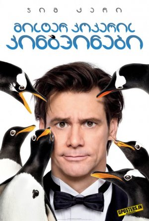 Mr. Popper's Penguins 486x720