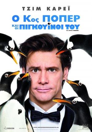 Mr. Popper's Penguins 800x1143