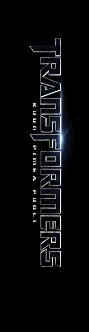 Transformers: Dark of the Moon 537x1996