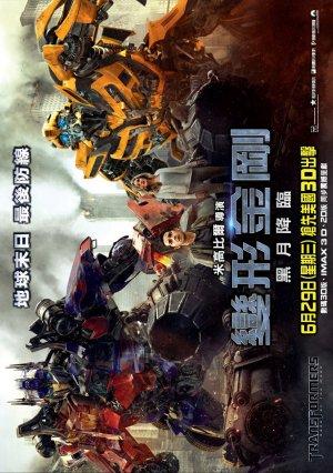 Transformers 3: Die dunkle Seite des Mondes 1025x1454