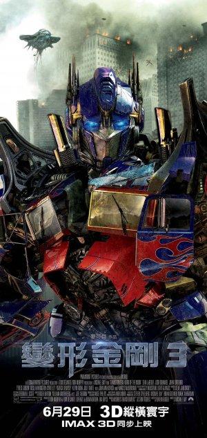 Transformers 3: Die dunkle Seite des Mondes 969x2048