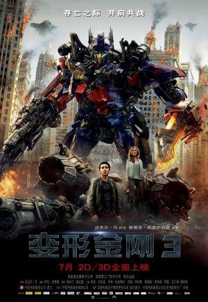 Transformers 3: Die dunkle Seite des Mondes 2898x4197
