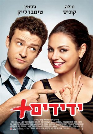 Friends with Benefits 532x768