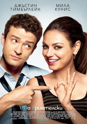 Friends with Benefits 798x1142