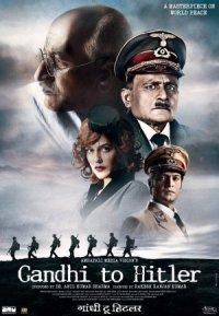 Dear Friend Hitler poster
