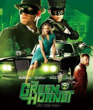 The Green Hornet 850x1000