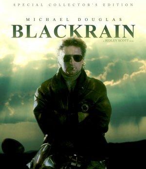 Black Rain 1524x1762