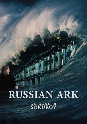 Az orosz bárka 1033x1476