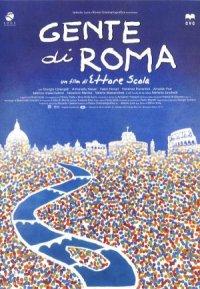 Gente di Roma poster
