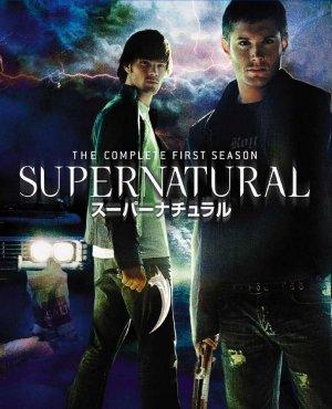 Supernatural 810x1000