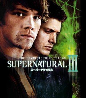 Supernatural 1760x2000