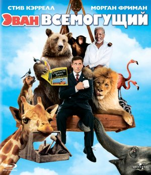 Evan Almighty 783x907