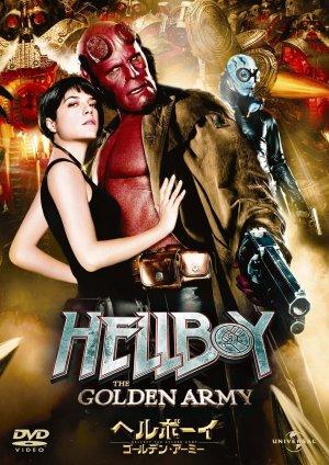 Hellboy II: The Golden Army 1529x2161
