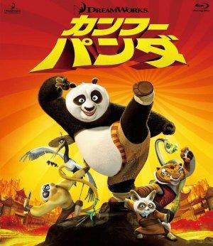 Kung Fu Panda 1085x1250
