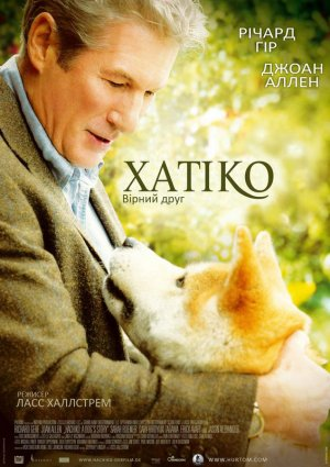 Hachi: A Dog's Tale 565x800