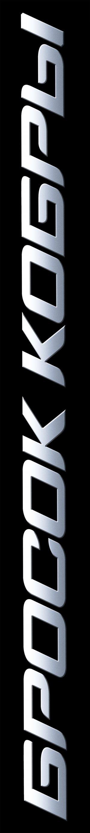G.I. Joe: The Rise of Cobra 544x5000