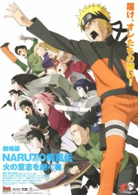 Naruto Shippuden - The Movie: Die Erben des Willens des Feuers poster